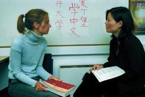 Talking to tutor